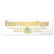 Yekaterinburg Flag Bumper Sticker