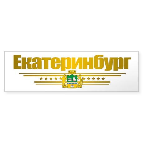 Yekaterinburg Flag Sticker (Bumper)
