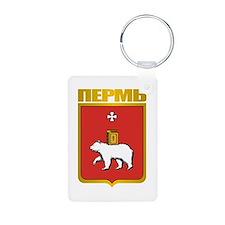 Perm COA Keychains