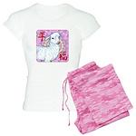 Year of the Sheep Women's Light Pajamas