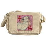 Year of the Sheep Messenger Bag