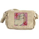 Year of the Sheep Messenger Bag