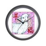 Year of the Sheep Wall Clock