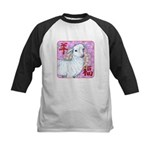 Year of the Sheep Kids Baseball Jersey