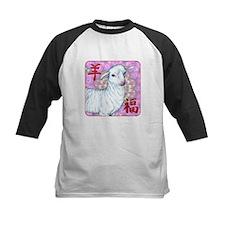 Year of the Sheep Tee