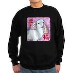Year of the Sheep Sweatshirt (dark)