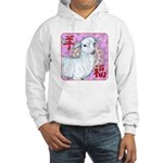 Year of the Sheep Hooded Sweatshirt