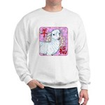 Year of the Sheep Sweatshirt