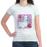 Year of the Sheep Jr. Ringer T-Shirt