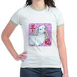Year of the Sheep Jr. Ringer T-Shirt