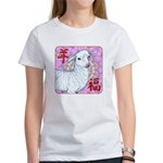 Year of the Sheep Women's T-Shirt