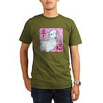 Year of the Sheep Organic Men's T-Shirt (dark)