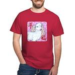 Year of the Sheep Dark T-Shirt