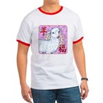 Year of the Sheep Ringer T