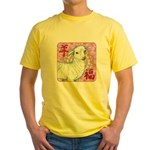 Year of the Sheep Yellow T-Shirt