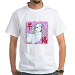 Year of the Sheep White T-Shirt
