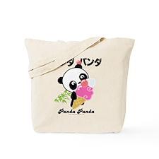 panda icecream PNG.png Tote Bag