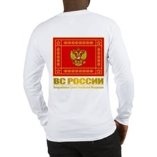 Russian Armed Forces Flag Long Sleeve T-Shirt