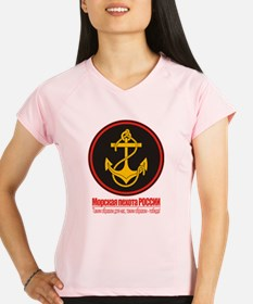 Russian Naval Infantry (Marines) Performance Dry T