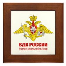 Russian Airborne Emblem Framed Tile