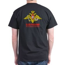 Russian Airborne Emblem T-Shirt