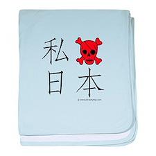 Japan baby blanket