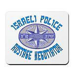 Israeli Police Hostage Negoti Mousepad