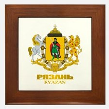 Ryazan COA Framed Tile