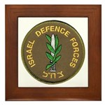 Israel Defense Forces Framed Tile