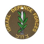 Israel Defense Forces Ornament (Round)