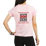 Sagra Performance Dry T-Shirt