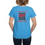 Sagra Women's Dark T-Shirt