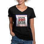 Sagra Women's V-Neck Dark T-Shirt