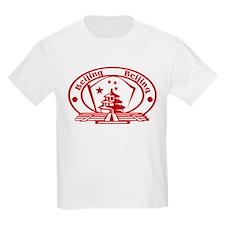 Beijing Kids T-Shirt