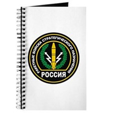 Russian Strategic Missile Forces Badge Journal