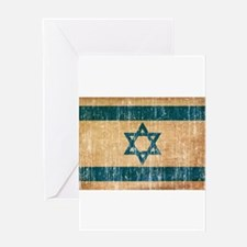 Israel Flag Greeting Card