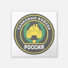 "Russian Armor Forces Badge Square Sticker 3"" x 3"""