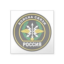Russian Communications Forces Badge Square Sticker
