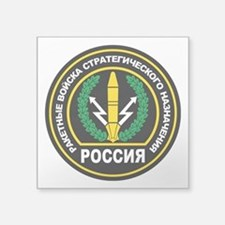 Russian Strategic Missile Forces Badge Square Stic