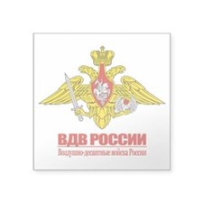 "Russian Airborne Emblem Square Sticker 3"" x 3"""