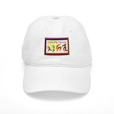 Color Me Human Baseball Cap