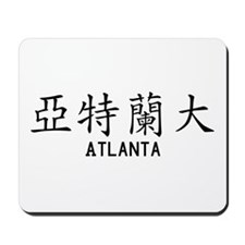 Atlanta in Chinese Mousepad