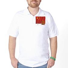 Flag of China (native lingo) T-Shirt