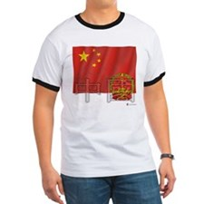 Flag of China (native lingo) T