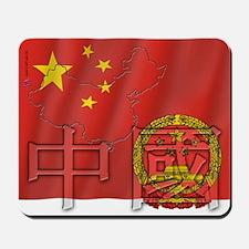 Flag of China (native lingo) Mousepad