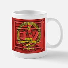 Flag of China (native lingo) Mug