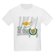 Silky Flag of Cyprus (Greek) Kids T-Shirt