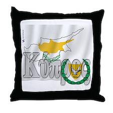 Silky Flag of Cyprus (Greek) Throw Pillow