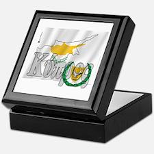 Silky Flag of Cyprus (Greek) Keepsake Box