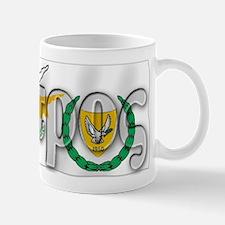Silky Flag of Cyprus (Greek) Mug